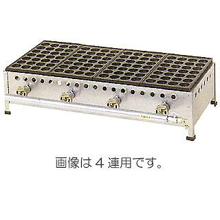 【 業務用 】IKKたこ焼機 鉄板28穴・ころがし式 285S/5連【 メーカー直送/代引不可 】