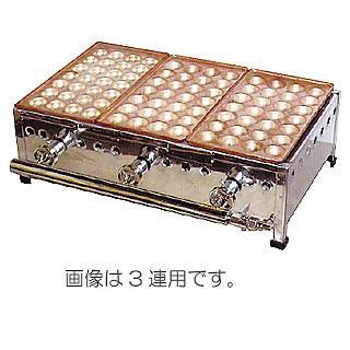 【 業務用 】IKK たこ焼機 銅板28穴・帯鉄式 284S-B/4連 たこ焼器【 メーカー直送/後払い決済不可 】