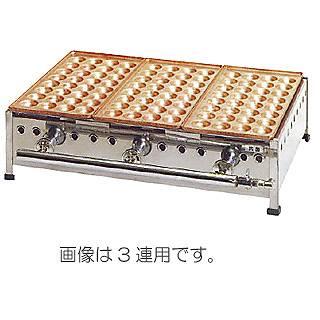 【 業務用 】IKK たこ焼機 J銅板32穴・帯鉄式 323S-B/3連 たこ焼器【 メーカー直送/後払い決済不可 】