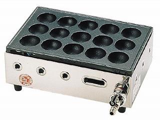 【まとめ買い10個セット品】高級たこ焼器 Y-03D(15穴) LPガス【 たこ焼き器 ガス たこ焼き 】 【厨房館】:業務用厨房機器の飲食店厨房館