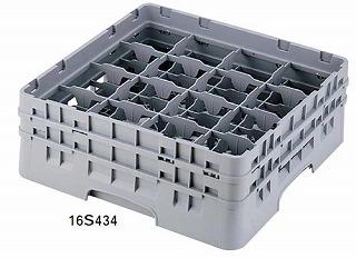 【 業務用 】キャンブロ 16仕切 ステムウェアラック16S1214