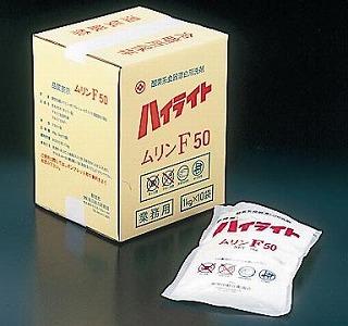 【 業務用 】酸素系食器用漂白洗剤 ハイライト F50 10kg[低温用]