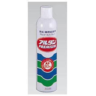 【まとめ買い10個セット品】【 業務用 】除菌スプレー アルタンプレミアム-R