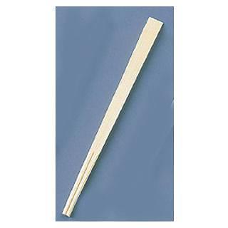 『お弁当 割りばし』割箸 業務用 5000膳 エゾ利久 21cm【厨房館】