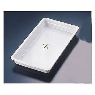 シェーンバルド 陶器製フードパン 1/1 0298-5356