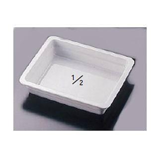 【 業務用 】シェーンバルド 陶器製フードパン 1/2 0298-5355
