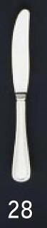 【まとめ買い10個セット品】SA18-12リゾン銀仕様 フルーツナイフ【 人気 カトラリー 業務用 カトラリー おすすめ 業務用カトラリー 販売 】 【厨房館】