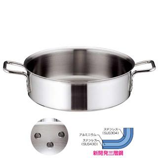 【 業務用 】トリノ 外輪鍋 21cm 【 両手鍋 】【 調理器具 厨房用品 厨房機器 プロ 愛用 販売 なら 名調 】