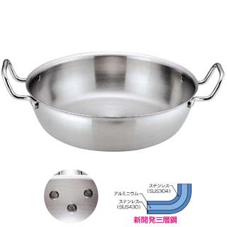 【 業務用 】【 揚げ鍋 】 トリノ 天ぷら鍋 36cm 【 揚げ鍋 業務用 】 【 送料無料 】