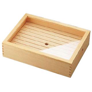 【 業務用 】木製 ネタ箱 目皿・アクリル蓋付大