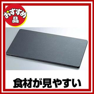 【まとめ買い10個セット品】【 業務用 】SA キッチンまな板 ブラック