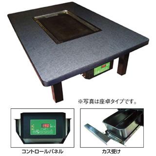 【 業務用 】電気グリドルテーブル 洋卓タイプ KTE-188E 6人用 【 メーカー直送/代金引換決済不可 】