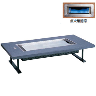 【 業務用 】お好み焼鉄板ロースターHHN-8036D 和卓石目グレー LPガス 【 メーカー直送/代金引換決済不可 】