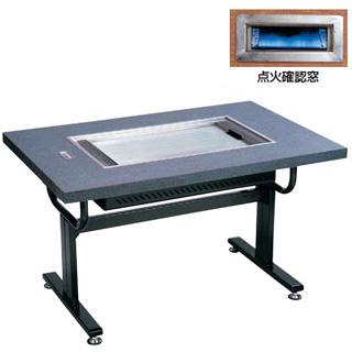 【 業務用 】お好み焼鉄板ロースターHHN-6036D 洋卓木目ベージュ LPガス 【 メーカー直送/代金引換決済不可 】