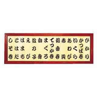 【 業務用 】ケヤキ メニュー額 KM-100 [14枚入] 文字入 【 メーカー直送/代金引換決済不可 】