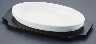 シェーンバルド オーバルグラタン皿 白 3011-24W