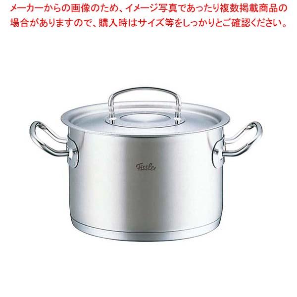 【 業務用 】フィスラー 18-10シチューポット84-123(蓋付)28cm