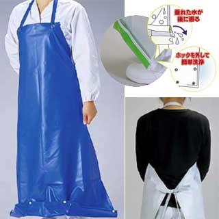 【まとめ買い10個セット品】【 業務用 】機能性エプロン ガードロン 塩ビ抗菌 ひもS ブルー
