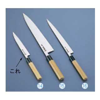 【 業務用 】正本 スウェーデン鋼水牛柄ペティーナイフ [両刃]16.5cm