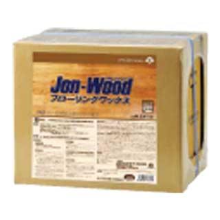 【 業務用 】【 ジョンソン Jウッドフローリングワックス 18L 】