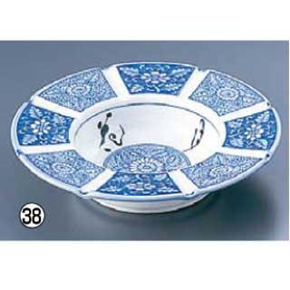 【まとめ買い10個セット品】【 業務用 】AZ10-9 イングレ間取灰皿