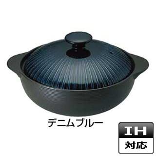 【 業務用 】IH サーマテック 洋風土鍋ブルー THM21 9号