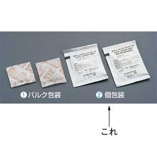 【 業務用 】エディック スーパーヒート[個包装]50g[200個入]