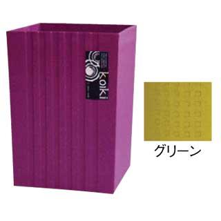 【まとめ買い10個セット品】コイキ モダン 角型(小) 4.5L (GR)グリーン
