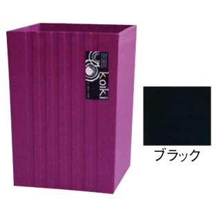 【まとめ買い10個セット品】コイキ モダン 角型(小) 4.5L (BK)ブラック