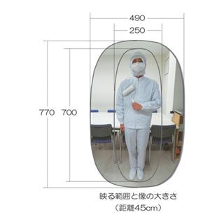 【 業務用 】ワーレン ミラー 凸面タイプ PS70 【 メーカー直送/代金引換決済不可 】