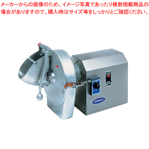 【 業務用 】野菜調理機 OMV-300DA用部品卸し円盤 【 メーカー直送/代金引換決済不可 】