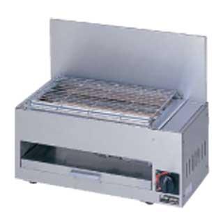 【 業務用 】赤外線タイプ 下火式焼物器MGKS-202 LPガス【 メーカー直送/代金引換決済不可 】