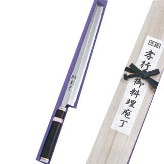 【 業務用 】【和包丁 蛸引 刺身包丁】紫 電(銀三鋼)先丸蛸引(木箱入り) 300mm