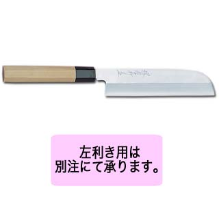 【 業務用 】シェフ和包丁鎌形薄刃 195mm