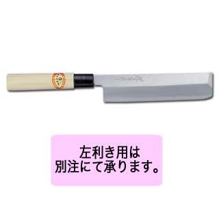 【 業務用 】霞研薄刃 225mm