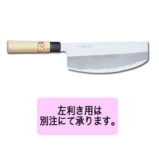 【 業務用 】霞研寿司切 240mm