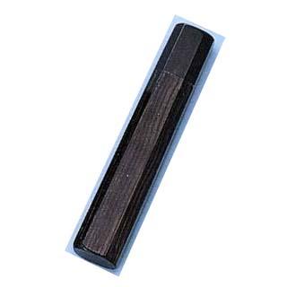 【 業務用 】薄刃・身卸出刃用 黒丹柄 195mm