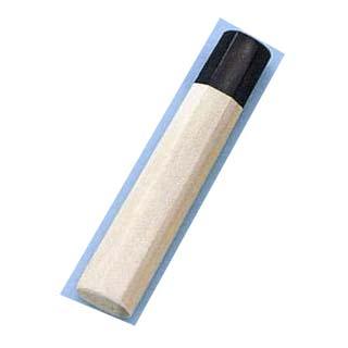 【 業務用 】薄刃・身卸出刃用 朴八角柄 165mm