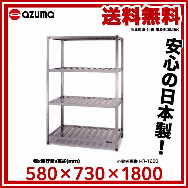 【 業務用 】東製作所 業務用パンラック YR-600