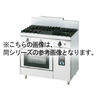 【 業務用 】コメットカトウ ガスレンジ DX2シリーズ D=600 レンジタイプ 900×600×850 DXAHH2-960【 メーカー直送/後払い決済 】