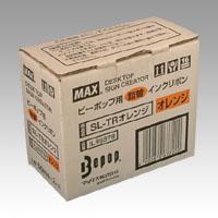 【 業務用 】ビーポップシリーズ 詰替インクリボン SL-TR 橙2個入り SL-TR 本体色:オレンジ マックス