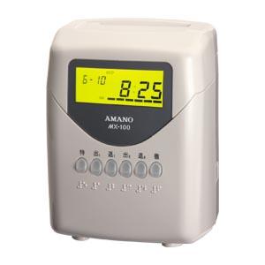 電子タイムレコーダー MX-100 ホワイト 1台 アマノ【 オフィス機器 タイムレコーダー タイムレコーダー 】【厨房館】