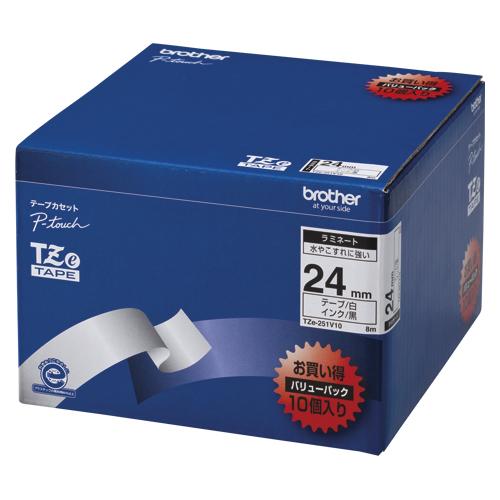 ピータッチ用 テープカートリッジ お買い得バリューパック ラミネートテープ 8m 10巻入 TZe-251V10 白 黒文字 10巻(1巻8m) ブラザー【厨房館】