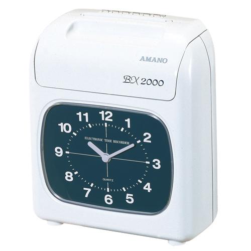電子タイムレコーダー BX2000 シルバーグレー 1台 アマノ【 オフィス機器 タイムレコーダー タイムレコーダー 】【厨房館】