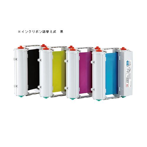 ビーポップ消耗品 SL-R201T 黒 1巻 マックス【厨房館】