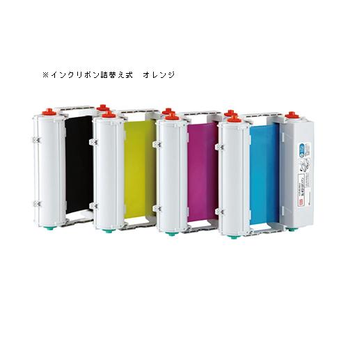 ビーポップ消耗品 SL-R212T オレンジ 1巻 マックス【厨房館】