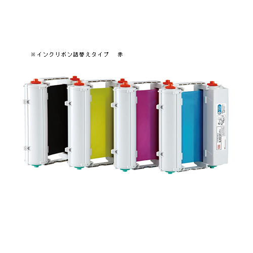 ビーポップ消耗品 SL-TR203T 赤 1巻 マックス【厨房館】