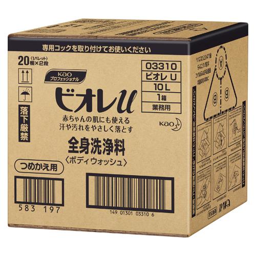 ビオレu ビオレu 業務用10l 1個 花王【厨房館】