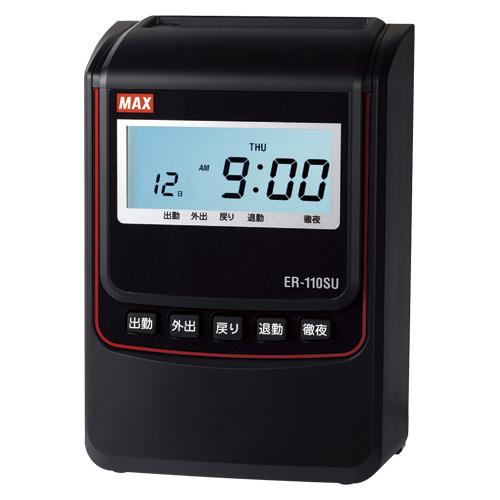 マックス タイムレコーダ ER-110SU ER90718 ホワイト 【厨房館】