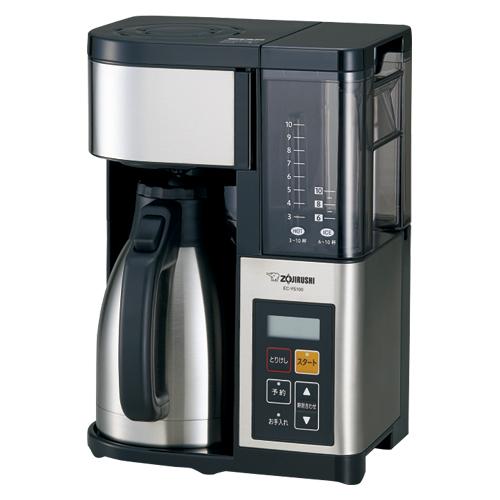象印 コーヒーメーカー EC-YS100-XB ステンレスブラック 【厨房館】
